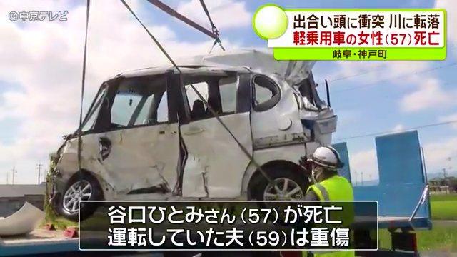 岐阜県安八郡神戸町神戸の町道交差点で乗用車と軽乗用車が衝突 軽乗用車が川に転落し同乗の谷口ひとみさんが死亡