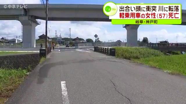 現場は岐阜県安八郡神戸町神戸の町道交差点