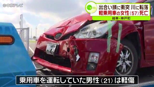 乗用車を運転していた中国籍の会社員は軽傷
