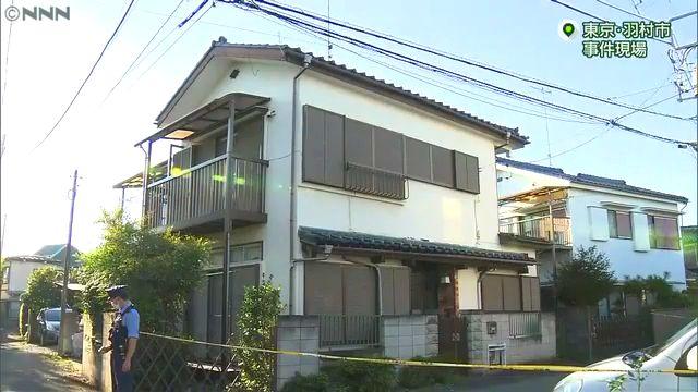 現場は羽村市羽東1丁目の後藤喜美子さんの自宅