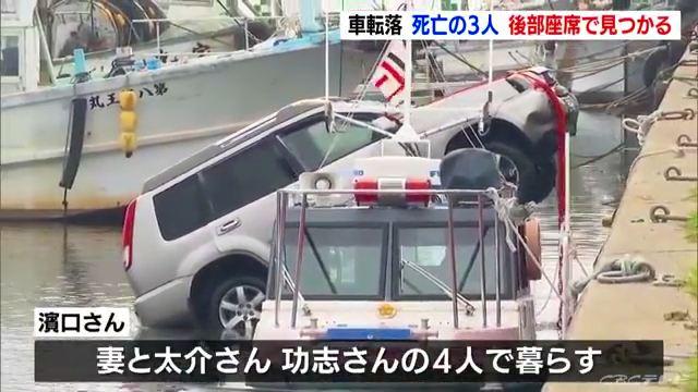 濱口さんは、妻と太介さん、功志さんの4人で暮らし