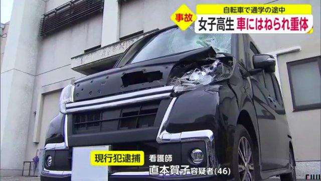 直本賀子容疑者を過失運転致傷で逮捕 岡山市東区大多羅町の市道交差点で自転車の女子高生をはねる 女子高生は意識不明