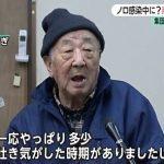 「まさか刻みのりとは…」 東京・立川の食中毒 市長が陳謝