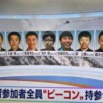 【那須雪崩事故】引率した責任教諭菅又久雄(48)「生徒に進みたいと言われた」 検証委員会で報告