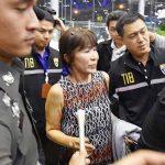 【詐欺】7億円を集めた山辺節子(62)を出資法違反で逮捕