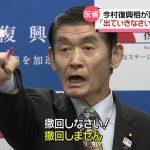 【震災復興】今村復興相「出て行きなさい」 記者に激高し謝罪