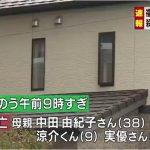 福岡母子3人死亡事件 当初「無理心中」とみて調べていたが、一転「殺人事件」と断定して捜査