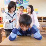 【いじめ】加害生徒に「いじめ」指摘せず生徒指導、加害止まず生徒が被害を受け続ける