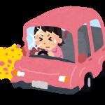 【不倫】不倫相手40歳男性めがけ車急発進、府職員の56歳女逮捕 暴行容疑で京都府警