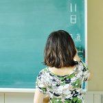 小中教諭の7割、週60時間超勤務 医師や製造業上回る