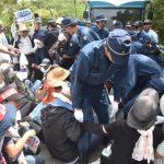 「沖縄の基地反対派は日当もらっている」 ニュース女子の報道を検証