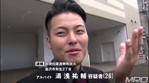 金沢市片町の飲食店「na7na」に...